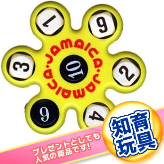 Tomoe soroban Jamaica yellow ( JAMAY ) total number of Black Dice made five white dice numbers calculation game