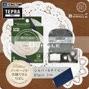 キングジム「テプラ」PROテープカートリッジ りぼんバイカラー SFB12XK 12mm幅 シルバー&ネイビー/黒文字 ※印刷後は、市販のハサミでカットしてくだ...