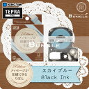 キングジム「テプラ」PROテープカートリッジ りぼん SFR12BK 12mm幅 スカイブルー/黒文字 ※印刷後は、市販のハサ…