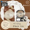 キングジム「テプラ」PROテープカートリッジ りぼん SFR12JK 12mm幅 ベージュ/黒文字 ※印刷後は、市販のハサミでカットしてください!「テプラ」PROテープカートリッジ リボンテープ りぼんテープ