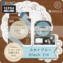 キングジム「テプラ」PROテープカートリッジ りぼん SFR9BK 9mm幅 スカイブルー/黒文字 ※印刷後は、市販のハサミでカットしてください。「テプラ」PR...