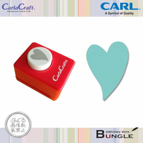 カール/スモールサイズ クラフトパンチ(CP-1N・スイートハート) 複雑な絵柄を簡単に抜くことができる紙専用のパンチ/CARL