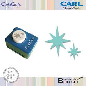 カール/スモールサイズ クラフトパンチ(CP-1N・スパークル) 複雑な絵柄を簡単に抜くことができる紙専用のパンチ/CARL