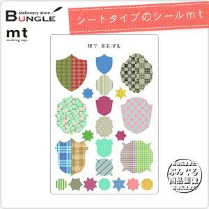 マスキングテープ[mt seal G]シールmt MTSEAL13 カモ井加工紙 カモイ マステ マスキングシール ワッペン カラフル