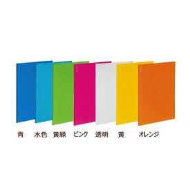 【全7色・A4-S】コクヨ/ポケットファイルα ノビータα A4・24ポケット(ラ-NF24)小分けに便利な超薄型ファイル KOKUYO