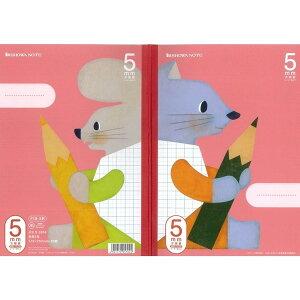 【B5・5mm方眼】ショウワノート/福田利之 学習帳 ネコ&ネズミ赤(FIS-5R)やさしい動物柄のかわいいイラストのノートが登場!