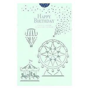 学研ステイフル/誕生日カード レーザーカット 箔 カード 遊園地(B38-295)金ホロ箔と銀ホロ箔の変化が綺麗な遊園地柄のバースデーカード B38295