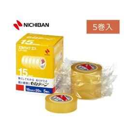 ニチバン/セロテープ(LP-15S) 小巻 エルパックエス 15mm幅 長さ20m 従来品と比べると1巻あたりのお値段も約2/3とリーズナブル NICHIBAN