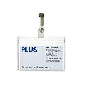 プラス/金属クリップタイプ ヨコ型 金属クリップ 名札 ネームタッグ (CY-601YC・84-794) 名刺がぴったり入るパスケースタイプ PLUS