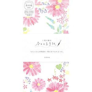 古川紙工/今日のお手紙 フラワーガーデン 花柄 (LI294-300) 和紙 一筆箋 美濃和紙を使用