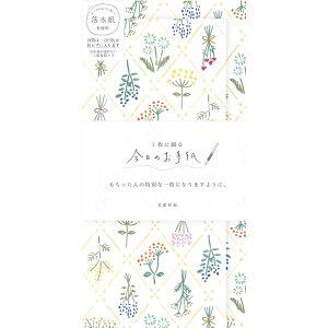 古川紙工/今日のお手紙 ドライフラワー 花柄 (LI299-300) 和紙 一筆箋 美濃和紙を使用