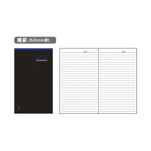 パイロット/コレト手帳リーフ 横罫 5.5mm罫(PBCLB01-15)好きなカバーとリーフを選んで自分だけの手帳が作れます PILOT