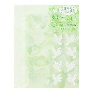 ミドリ/レターセット 森色ノキモチ(86100006)ロングセラー 植物と鳥のシンプルなレターセット 緑 midori/デザインフィル