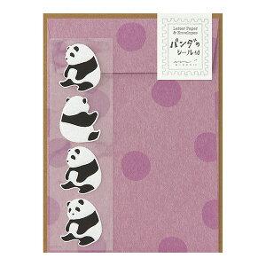 ミドリ/レターセット パンダ柄 シール付 (86396006)ふわふわ動物シール付きのおしゃれでかわいいレターセット midori/デザインフィル