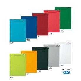 【A4-E・全10色】セキセイ/クリップボード 持ちやすくかさばらない、超薄型設計!ペンホルダー付♪ (SSS-3056P) sedia