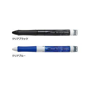 【全2色・ボール径0.7mm】パイロット/アクロボール ホワイトライン(BKAW-60F)修正テープ付3色油性ボールペン 細字 PILOT