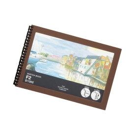LIHIT LAB.(リヒトラブ)/ART SERIES スケッチブック F2(D1302) 額縁をイメージした透明表紙なので表紙を自由に変えられます。