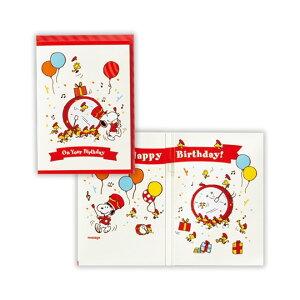 日本ホールマーク/お誕生日お祝い オルゴールカード スヌーピー マーチ(EAO-732-097)ウッドストック パレード風アレンジのバースデーソング♪ バースデーカード hallmark