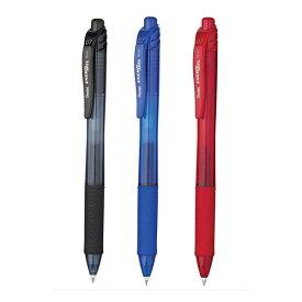 ボール径0.7mm ぺんてる/水性ボールペン<エナージェル・エックス> ENERGEL X ノック式 (BL107) スッと書けてサッと乾くゲルインキボールペン! Pentel