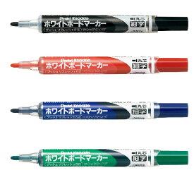 ぺんてる/ノックル ホワイトボードマーカー 丸芯 細字(EMWLS) インキが薄くなったら、ペン後ろのノックをプッシュ。 Pentel