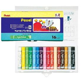 【16色セット】ぺんてる/パッセル クリアラベル巻きパス16色(GHPA116D)ボタンホック付き!発色鮮やかな太軸タイプのパスです【図工・工作・美術】【学童用品】【楽ギフ_包装】 Pentel