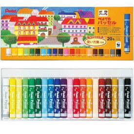 【20色セット】ぺんてる/パッセル クリアラベル巻きパス20色(GHPAR-20)ゴム掛け付き!発色鮮やかな太軸タイプのパスです【図工・工作・美術】【学童用品】【楽ギフ_包装】Pentel