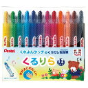 【12色セット】ぺんてる/くるりら (GTW-12) クレヨンくれよんタッチで描けるくりだし色鉛筆!クレヨン・Pentel【学…