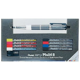メディアで話題!ぺんてる/スーパーマルチ8セット(PH803ST)「多機能筆記具」ボールペン芯3色、蛍光芯2色内蔵の本格派多機能筆記具!【色鉛筆】【多機能筆記具】 Pentel