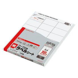 【A4サイズ】コクヨ/ワープロ用・紙ラベル(タイ-2174N-W) 18面 100枚 共用タイプ NEC文豪3列用シリーズ KOKUYO