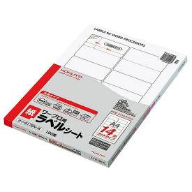 【A4サイズ】コクヨ/ワープロ用・紙ラベル(タイ-2176N-W) 14面 100枚 共用タイプ RICOHマイリポートシリーズ・日立Word Pal&With meシリーズ KOKUYO