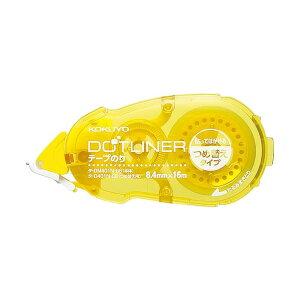 【つめ替えテープ】コクヨ/テープのり<ドットライナー>つめ替え用テープ 黄色(タ-D401-08) 8.4mm幅 長さ16m 弱粘着・貼ってはがせるタイプ ※タ-DM401N-08用 KOKUYO