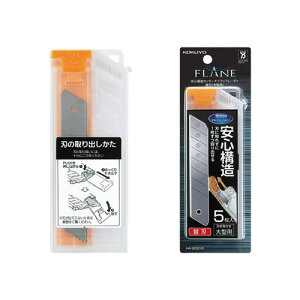 【替刃】コクヨ/安心構造カッターナイフ<フレーヌ>替刃・標準型用(HA-S250-5)フッ素加工刃5枚 刃に触れずに交換可能!一枚ずつ取り出せる機構を搭載/KOKUYO