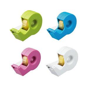 全4色!コクヨ/テープカッター カルカット ハンディタイプ小巻き(T-SM300)子どもにも持ちやすいデザイン KOKUYO