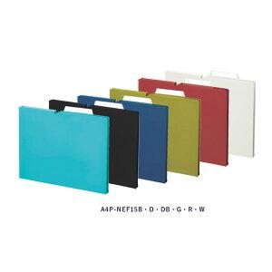 【全6色・A4サイズ】コクヨ/個別フォルダーNEOS PP製 マチ15mm(A4P-NEF15)閲覧しやすく、かつ立てて保管しても書類がこぼれ出さない特殊な3方袋とじ形状/KOKUYO