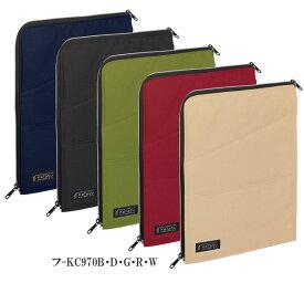【全5色・A4】コクヨ/ドキュメントバッグ KaTaSu(スタンドタイプ)(フ-KC970)クリヤーホルダーやファイルなどコンパクトにひとまとめ KOKUYO