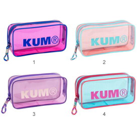 レイメイ藤井/KUM クリアペンポーチ(KM175)生活に彩りを与えてくれる、かわいいパステルカラーが魅力的なクリアポーチ Raymay
