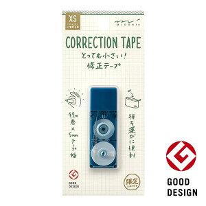 限定カラー!ミドリ/XS 修正テープ 紺(35369006)シックなネイビーブルー おしゃれなスクエア型!世界最小クラスの修正テープ midori/デザインフィル
