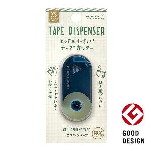 限定カラー!ミドリ/XS テープカッター 紺(49609006)シックなネイビーブルー 「巻芯径」が業界最小ミニサイズ!コンパクトで持ち運びに最適  midori/デザインフィル