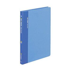 【A5-S・縦型】コクヨ/クリヤーブック<固定式・サイドスロー>(ラ-822B)青 ポケット枚数20枚 大型書類も見開きで収容できるサイドスロータイプ KOKUYO