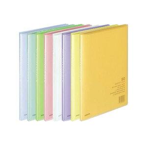【全8色・A4-S・縦型】コクヨ/クリヤーブック<キャリーオール>固定式(ラ-1)ポケット枚数20枚 中紙がないので、表裏印刷のチラシなどが両面閲覧可能 KOKUYO