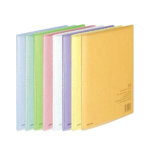 【全8色・A4-S・縦型】コクヨ/クリヤーブック<キャリーオール>固定式(ラ-2)ポケット枚数10枚 中紙がないので、表裏印刷のチラシなどが両面閲覧可能 KOKUYO