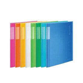 【全8色・A4-S・縦型】コクヨ/クリヤーブック<ノビータ>固定式(ラ-N20) ポケット枚数20枚 中紙なし 書類の量に合わせて背幅が変わる! KOKUYO