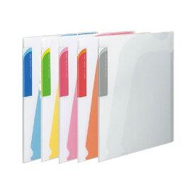【全6色・B5-S・縦型】コクヨ/クリヤーブック<ノビータ>固定式(ラ-N21) ポケット枚数20枚 中紙なし 書類の量に合わせて背幅が変わる! KOKUYO