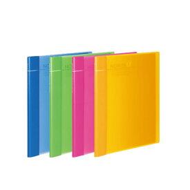 【全4色・A4-S・縦型】コクヨ/クリヤーブックα<ノビータα>追加式(ラ-NT24) 付属ポケット枚数24枚 用途に合わせて追加・入れ替えが自由にできる KOKUYO