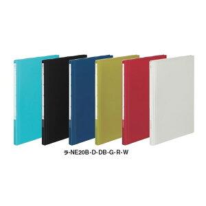 全6色!コクヨ/クリヤーブックNEOS固定式 A4縦 20ポケット(ラ-NE20)最新のオフィスに溶け込むシックなカラー 破れにくい厚口ポケット KOKUYO