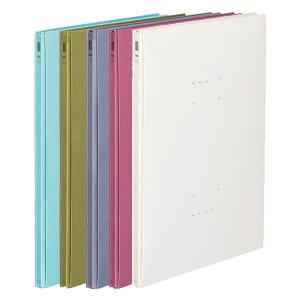 全5色!コクヨ/ガバットファイル<NEOS>A4縦(フ-NE90)A4リフィルをとじてもはみ出さないセミワイド表紙 シックなカラー KOKUYO