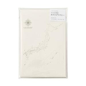マルアイ/カルトグラフィーエンベロップニホンM(CG-EJM)旅行先の記録を書き留めたり、写真やチケットを保存したり、アイデア次第で楽しみ方も色々 MARUAI