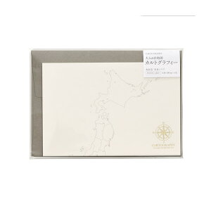 マルアイ/カルトグラフィー ポストカード ニホン2 北海道・東北エリア(CG-PCJ2)世界で1枚だけの絵はがきを作ったり、ご当地切手や消印をあつめたり、アイデア次第で楽しみ方も色々