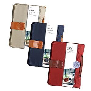 全3色!ソニック/ユートリム ブリッジ B5 10インチタブレットサイズ(UT-1252)ノートやタブレット、小物類をまとめて収納できる便利なケース SONiC