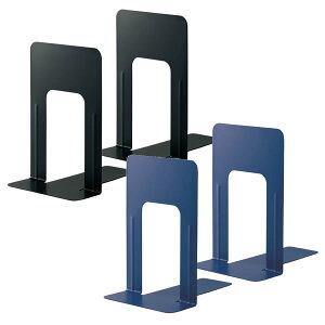 【Lサイズ】プラス/ブックエンド(BS-201・36-33) エルブラック ブルー 2枚入り PLUS